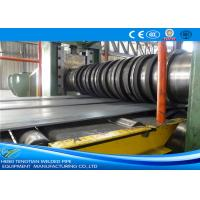 High precision automatic steel coil slitting machine line and metal sheet/Strip Slitting Machine Adjustable Speed