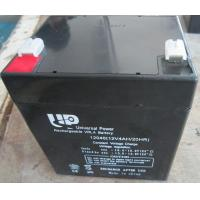 China High rate sealed  vrla lead acid battery 12v 4ah telecommunication battery wholesale