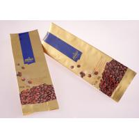 China Three Seal Flat Bottom Paper Food Bag Food Flexible Packaging ISO 9001 wholesale
