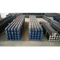 China API 2 7/8 standard heavy weight well dth drill pipe for oil drilling wholesale