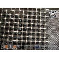 China Stainless Steel Crimped Wire Mesh | AISI 304 Ming Sieving Screen wholesale