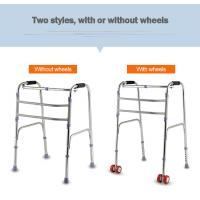 China Medical Disabled Walking Frames , Mobility Walking Sticks Foldable wholesale