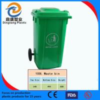 China plastic garbage bin with wheels 100L on sale
