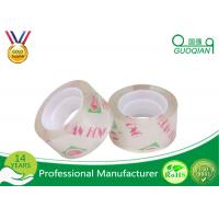 China Bundling Items Self Adhesive BOPP Stationery Tape 1m to 100m Length 15 m - 1500 Y wholesale