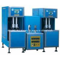 China Cm-9A Semi-Automatic Pet Bottle Blow Molding Machine/Line/Equipment Reliable Machinery wholesale