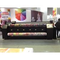 China Summer Sleeping Mat Printing Machine With Two Epson DX5 Print Head wholesale