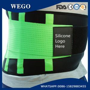 China WG-LS004 Green NeopreneAdjustable GreenWaist Trimmer Belt Body Shaper Back Brace wholesale