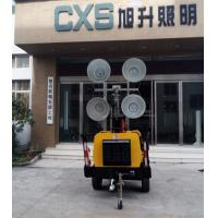 China 4*1000w Hydraulic Light Tower / Telescopic Light Tower Generator with Mobile Trailer wholesale