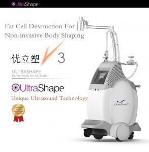 China MY-C90 2016 latest professional Ultrashape Fast Slimming HIFU Technology Machine wholesale