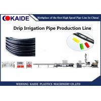 China High Speed PE Drip Irrigation Pipe Production Line / Cylindrical Dripline Extrusion Machine on sale
