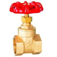 latest plumbing gate valve buy plumbing gate valve. Black Bedroom Furniture Sets. Home Design Ideas