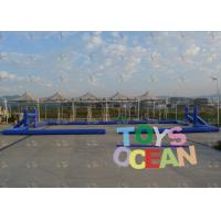 China Giant Inflatable Interactive Games Touch Rugby Pitch Goal Posts Soccer Field wholesale
