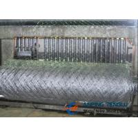 Buy cheap Stainless Steel Hexagonal Wire Mesh/ Hexagonal Wire Netting, With High Strength from wholesalers