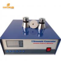 China High Frequency Ultrasonic Generator 220V For Dental Ultrasonic Cleaner Generator wholesale