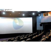 China 3D Movie Theater System, XD Motion Effects Cinema Equipment For Amusement Center wholesale