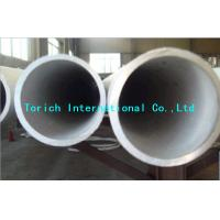 China DIN17458 Seamless 3 Inch Stainless Steel Tubes With X5 CrNi18 10 wholesale