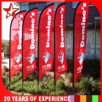 China Indoor / Outside Advertising Banner Flags With Elastic / 600D Oxford Fabric Pole Pocket wholesale