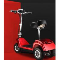 China lightweight mobility electric bike wholesale
