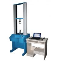 China Computer Control Tearing Strength Tensile Testing Equipment Universal Tester wholesale
