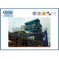 China Circulating Fluidized Bed CFB Boiler , Industrial Power Station High Efficiency Boilers wholesale