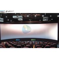 China Snow bubble rain 8D cinema theatre from Guangzhou China XD Theatres wholesale