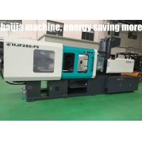 China Professional Automatic Small Cap Injection Molding Machine Blue And White Color wholesale