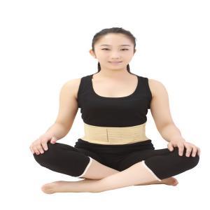 China High elastic comfortable self-heating tourmaline magnetic small lumbar support belt wholesale