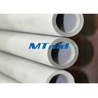 China 8BWG ASTM A358 TP304L / 1.4306 ERW Steel Pipes Double Welded Annealed Surface wholesale