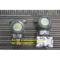 China Best price Yokogawa EJA110E made in Japan Yokgoawa EJA110E-JHS5G-91CDJ/A/D1/N4 wholesale