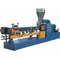 China 65/132 double screw extruder cylinder wholesale