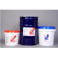 China 6202 (HT6202T) Double component heat curing epoxy potting Compound for Automobile ignition coil wholesale