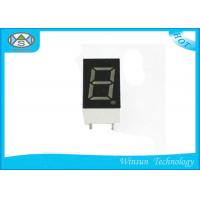 China 0.6 Inch One Digit 7 Segment LED Digital Display Yellow For Smart Meter  Samples Free wholesale