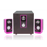 China Wired Type Pc Multimedia Speakers , 2.1 Laptop Speakers Light Weight wholesale