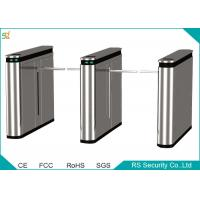 China Instusion Alarm Reset Automatically Drop Arm Turnstile Remote Control By PC wholesale