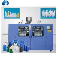 China Double Station Extrusion Blow Molding Machine For Diary / Milk Bottles 0.35L wholesale