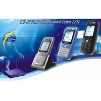 China Wi-Fi SIP IP Phone,Wireless VoIP Phone, SIP wholesale