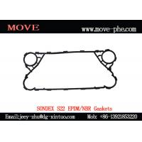 China Supply EPDM Plate&Gasket Sondex S22 719*225 mm Replacement Plate Heat Exchanger Spare Parts on sale