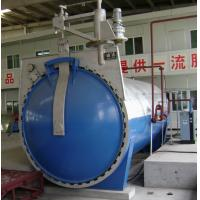China Glass Laminating Autoclave with electrial hydraulic pressure opening door for laminated glass wholesale