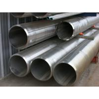 China ASTM A210-C Welded Carbon Steel Pipe LSAW , 12M Gas / API Pipe Line wholesale