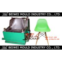 Buy cheap high quality popular Eames chair plastic injection mould with CE from wholesalers