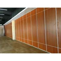 Buy cheap MDF Melamine Surface Floor to Ceiling Aluminium Track System Conference Room from wholesalers