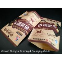 China Kraft Paper Matte Surface Free Standing Punch Bag Three Layer For Snack Packaging wholesale