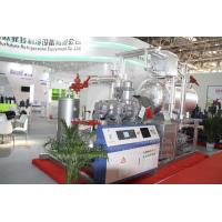Wholesale -45 Deg C VFD Freezer Room Kobelco Co2 Refrigeration System For R717 / CO2 from china suppliers