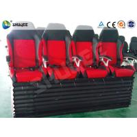China Electric Dynamic 5D Simulator System For 5D Film With Smoke / Snow Effect wholesale