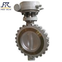 China High Performance Butterfly Valve,Ceramic Lined Ball Valves,Ceramic Lined Composite Ball Valve wholesale