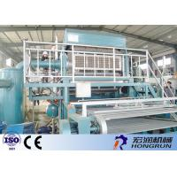 China Agriculture Waste Paper Egg Box Machine , 3000pcs / h Pulp Egg Tray Making Machine wholesale