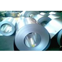 China Cold Rolled Steel Plate Pipe hot dipped galvanizing Steel Coils For Roofing wholesale