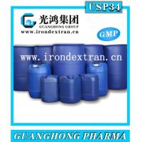 China iron dextran solution 10% on sale