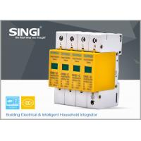China GNS1 4P 50KA Low Voltage Power surge protector with direct lightning protection on sale