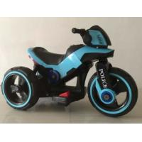 China Good quality motorcycle car for baby,classic kids pedal motorcycle car,electric motor for car child wholesale